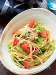 トマトとツナと水菜の冷製ポン酢パスタ【#混ぜるだけ#夏休み】