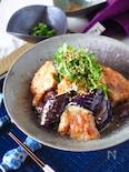 【揚げない茄子!】とろ〜り茄子と鶏もも肉のごま味噌マヨ炒め