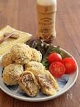ピエトロで作る和食☆お弁当にも◎肉じゃがコロッケ