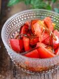 トマトのしそ昆布マリネ【#無限 #やみつき】