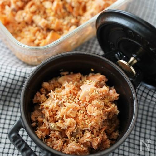 【定番】ご飯のお供・お弁当・おにぎりに「しっとり鮭フレーク」