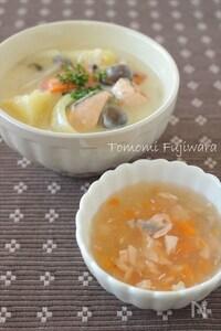 鮭の豆乳クリームシチュー
