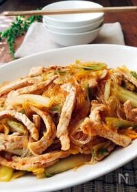 『白菜と豚肉の春雨ピリ辛炒め煮』