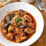 『チキンとなすのトマト煮込み』#トマト缶#カフェごはん