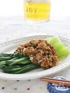 チンゲン菜の甘辛味噌の挽き肉がけ