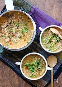『豆苗たっぷりユッケジャン風スープ 【#ピリ辛】』