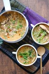 豆苗たっぷりユッケジャン風スープ 【#ピリ辛】