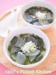 大根とわかめの中華スープ♡我が家の定番スープです♪