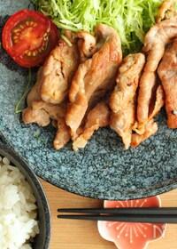 『漬け込み冷凍の豚肉の生姜焼き』