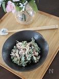 ゴーヤとカニカマの簡単和風サラダ