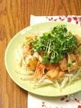 もりもり野菜♪蒸し鶏キムチ