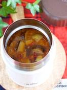 なすの麻婆スープ【#スープジャー】