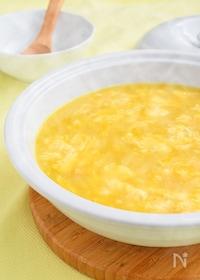 『【簡単♪中華屋さん風】コーンと卵のとろみスープ』