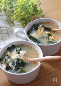 『3分あればできる♡わかめとふわふわ卵の中華スープ』