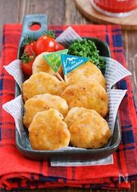 『むね肉と豆腐のふわふわチーズナゲット【#作り置き#お弁当】』