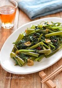 『空芯菜の炒めもの。ご飯もビールも進む、夏の副菜。ピリ辛味!』