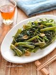 空芯菜の炒めもの。ご飯もビールも進む、夏の副菜。ピリ辛味!