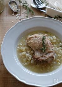 『鶏肉とローズマリーの押麦のスープ』