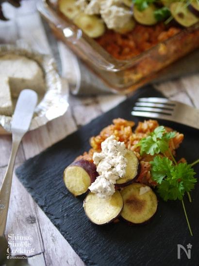 サツマ芋とトマトリゾー二のオーブン焼き