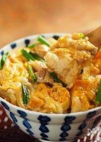 『半熟とろとろ親子丼 、 さつま揚げで美味しさアップ!作り方動』