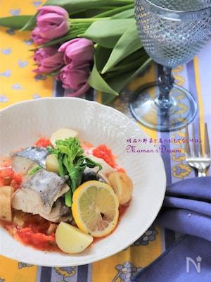 レンチン料理☆鰆のスチーム蒸し トマトとレモンの爽やかソース