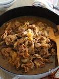 豚のしぐれ煮