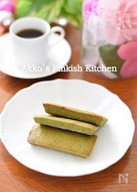 『簡単♡抹茶フィナンシェ スナック感覚の軽い味わいです♪』