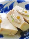 柚子胡椒の高野豆腐ポケットつみれ煮♪