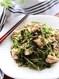 味見が止まらない!豆腐と豆苗の塩昆布サラダ