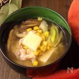 美味しく温まる♪石狩鍋風味噌汁