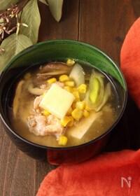 『美味しく温まる♪石狩鍋風味噌汁』