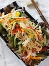 切干大根の棒棒鶏風サラダ