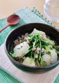 『簡単*豆苗と豆腐の塩麻婆』