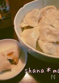 『本場中国の味!!劉さん直伝もっちもちの水餃子♪』