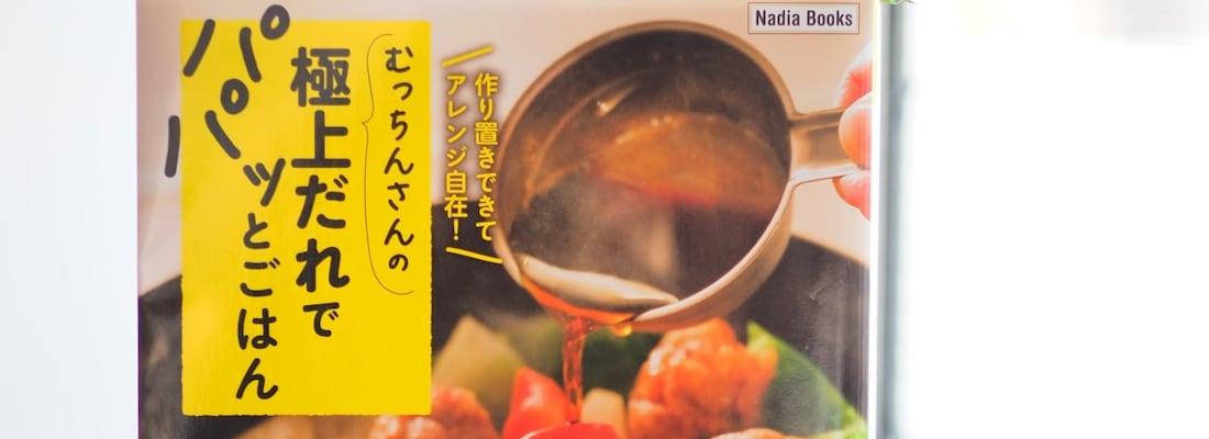 おかわり!が聞ける本格レシピ...♪*゚
