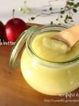 レンジde簡単♡おいし〜い♡りんごバター