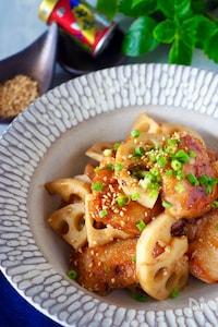柔らか鶏むね肉とシャキッとれんこんのポン酢炒め【切り方図解】
