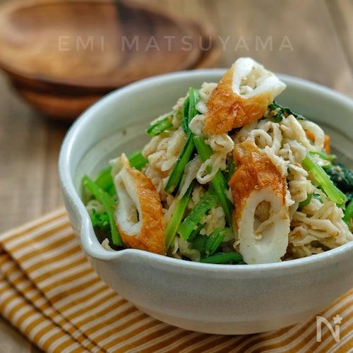 ポリ袋で簡単!*切り干し大根と小松菜とちくわのごまサラダ*