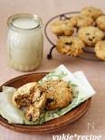 【バターなし】ライスミルククッキー
