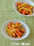 【ココナッツオイル】さつま芋とにんじんの塩レモン金平
