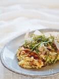 豆腐でふんわり、白菜とチーズのお好み焼き
