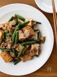 『厚揚げと豚とインゲンの中華炒め』#簡単#お弁当
