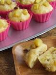 ふわもち♪サツマイモの豆腐蒸しパン