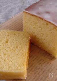 『香り爽やか♪レモンケーキ。』