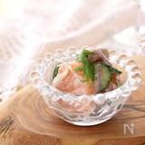 鮭ときゅうりのヨーグルトサラダ♪和えるだけで簡単見栄え