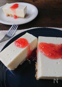『チーズ・バターなし!ヘルシーレアチーズケーキ風』