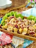 レンジで簡単*さつま芋とベーコンのハニマスサラダ