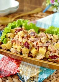 『レンジで簡単*さつま芋とベーコンのハニマスサラダ』