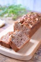 感動のふんわり食感♡米粉のバナナケーキ(グルテンフリー)