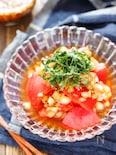 冷やしトマトのオニオンドレッシングがけ【#作り置き】